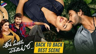 Ee Maya Peremito Movie Back To Back Best Scenes | Rahul Vijay | Kavya | 2019 Latest Telugu Movie