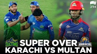 Super Over | Karachi Kings vs Multan Sultans | HBL PSL 2020 | MB2E
