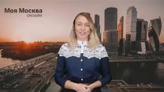 В московских библиотеках пройдет день открытых дверей