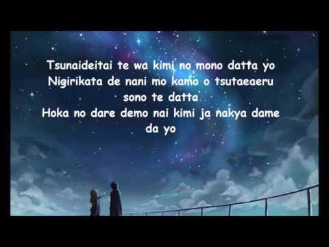 Kirameki   Wacci Live  Lyrics