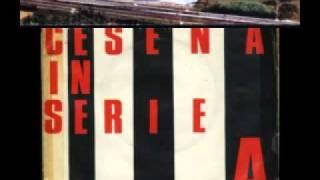 disco Cesena in serie A (1973)