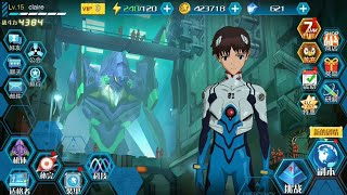 Neon Genesis Evangelion : Dawn ( CN )  - New Update - Anime Mobile Game Free