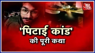 Delhi Girl Beaten Up By Cop's Son Speaks Exclusively To Aaj Tak | Breaking News
