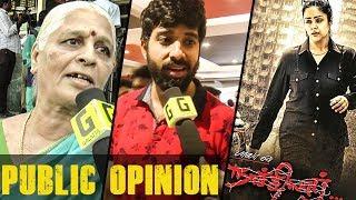 Naachiyaar Public Opinion | Director Bala | Jyothika | GV Prakash | Ilaiyaraaja