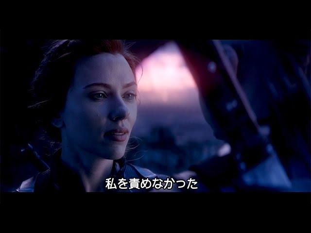 【ネタバレ注意】映画『アベンジャーズ/エンドゲーム』ブラック・ウィドウの目的