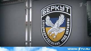 На Политической Карте Украины Появляются Все Новые Горячие Точки. 2014