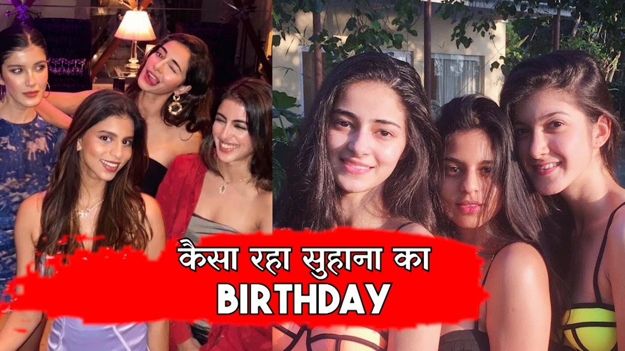 Inside pics of Suhana Khan's 21st birthday celebrations with her friends
