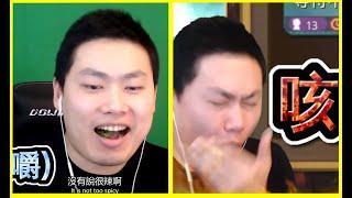 ✅恐怖的吃辣椒挑戰! 碰碰蛇傳說手遊 體驗 死掉就吃辣椒! PonPonSnake Hot Pepper Challange!!!