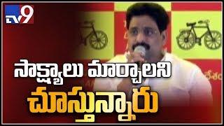 TDP Buddha Venkanna on YS Vivekananda Reddy murder case - TV9