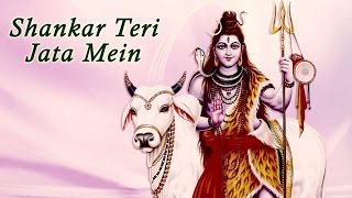 Shankar Teri Jata Mein | Nidhi Sharma