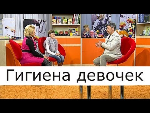 Е. Комаровский: Цистит у детей - лечение у девочек и