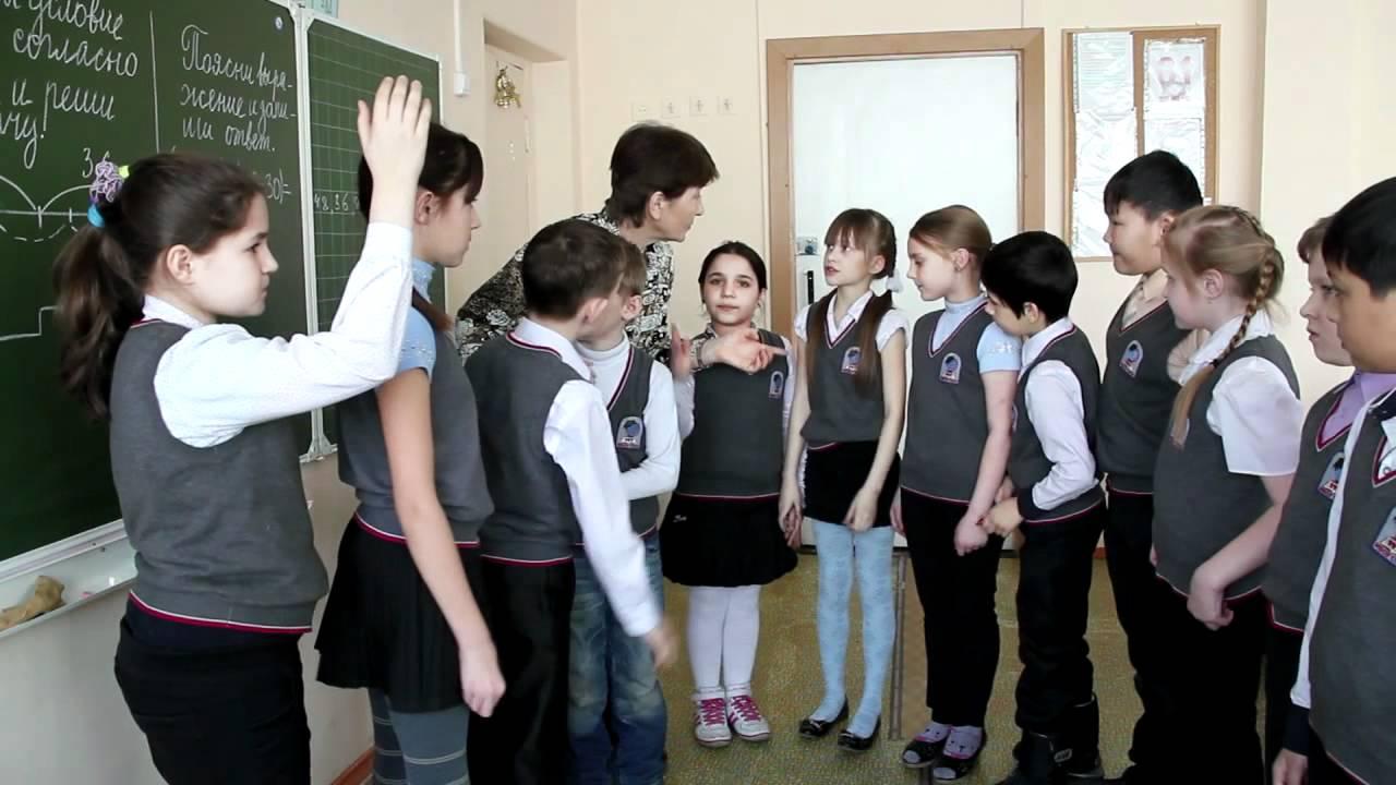 Презентации по педагогике  900igrnet