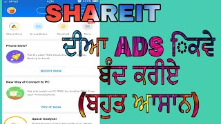 Gambar cover How To Download SHAREit Premium ( Ad Free ) 2018
