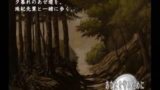 My World チャンネル登録お願いします(Please subscribe to my channel.) http://qq1q.biz/CEXu ☜URLはこちらからお願いします 【杉田智和】【岡...