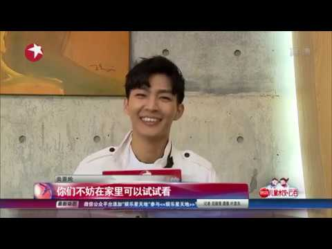 [INTERVIEW] 炎亞綸 《娱乐星天地》 Aaron Yan shares his filming experiences in Shanghai