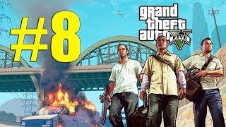 Прохождение Grand Theft Auto V (GTA 5) — Часть 8: Жестокий Тревор