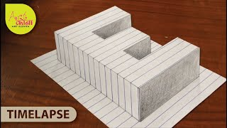How To Draw 3d Raising letter E - 3D Illusion - Very Easy 3D Trick Art paper - Art Konna --