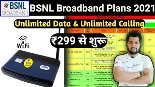 BSNL Broadband Plans 2021   Bsnl Broadband   BSNL WiFi Plans   BSNL Landline   Tech Raghavendra