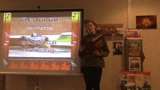 Андреева Анастасия (библиотека №153) Ю. Друнина ''Зинка''