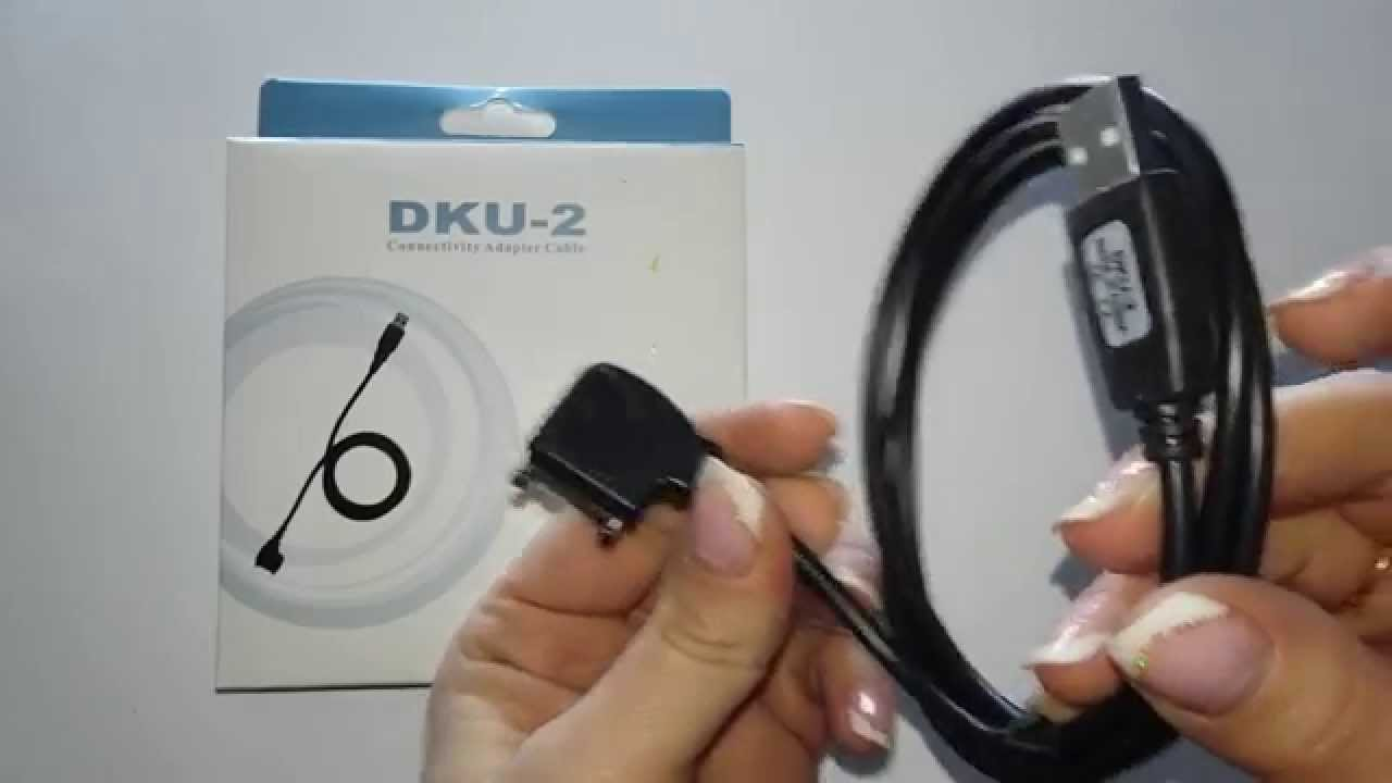 DKU 2 NOKIA DRIVERS FOR PC