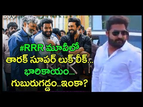 Jr NTR New Look For RRR Movie | Jr NTR Movie Updates | Rajamouli | Ram Charan | Telugu Stars