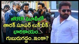 Jr NTR New Look For RRR Movie | Jr NTR Movie Updates | Rajamouli | Ram Charan | Telugu Stars
