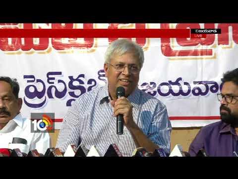 Undavalli Arun Kumar Press Meet   Vijayawada   AP   10TV