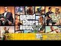 Grand Theft Auto V (NextGen)   Análisis español GameProTV