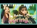 [ComeBack Stage] Park Bom(feat. Eunji of Brave Girls) - Spring , 박봄 (feat. 은지 of 브레이브 걸스) - 봄