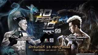 10-fight-10-ep-06-vs-15--62-full-hd