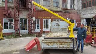 Работа крана КА-500 на бортовой газели г/п 1500кг