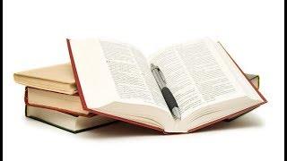 Урок литературы онлайн !!!