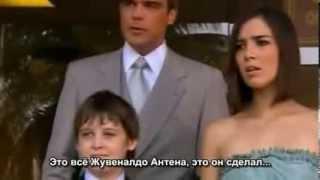 Два лица (рус. субтитры) -  Свадьба
