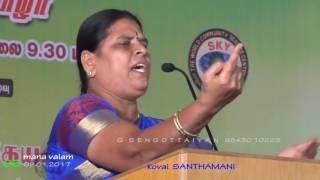 Kovai Santhaamani 2 = Suki Sivam Pattimantram 06