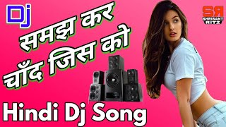 Dj Love Mix | Samajh Kar Chand Jisko | SuperHit Dj Love Song | Old Is Gold | ShriSantRitz |