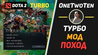 Dota 2 Mods How To Get Free Arcana/Terrain/More (7 22 Update