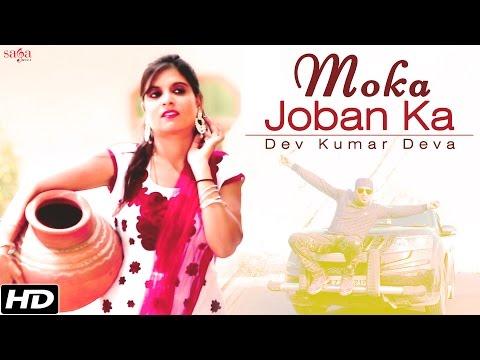 Haryanvi Song - Moka Joban Ka - Dev Kumar Deva - Divya Shah & Annu Kadyan - New Dj Songs 2016