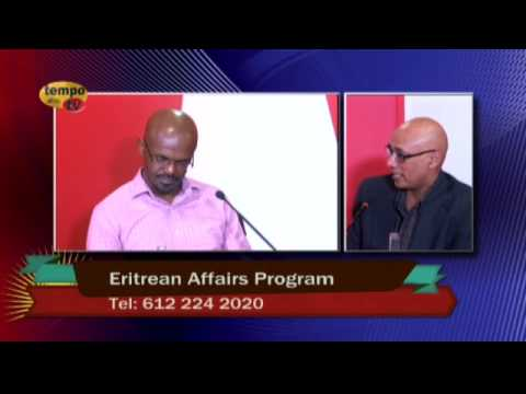 Tempo Afric TV - Eritrea's Role in the Skirmish to Control Bab El Mandeb (Gate of Tears)