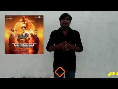 indrajith movie review / gowthem karthik /...