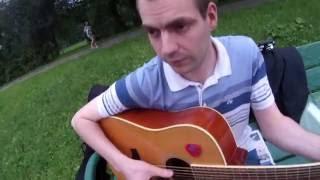 Урок №1. Простой бой на гитаре для начинающих