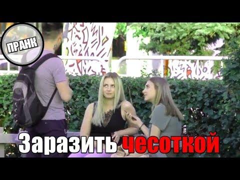 секс знакомства барда пермского края