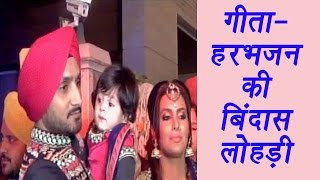 Harbhajan Singh, Geeta celebrate their daughter Hinaya's 1st Lohri, watch video |FilmiBeat