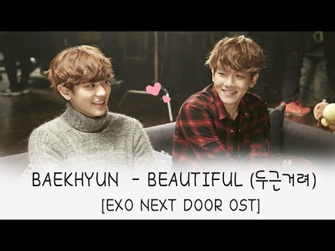 [THAI-SUB] Baekhyun (백현) - Beautiful (두근거려) [EXO NEXT DOOR OST]