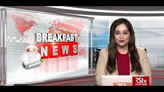 English News Bulletin – November 19, 2019 (9:30 am)