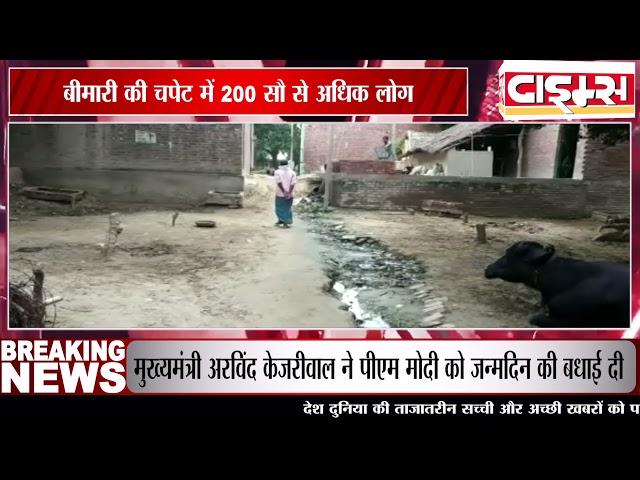 फर्रुखाबाद में  जिले वायरल बुखार और डेंगू की दस्तक