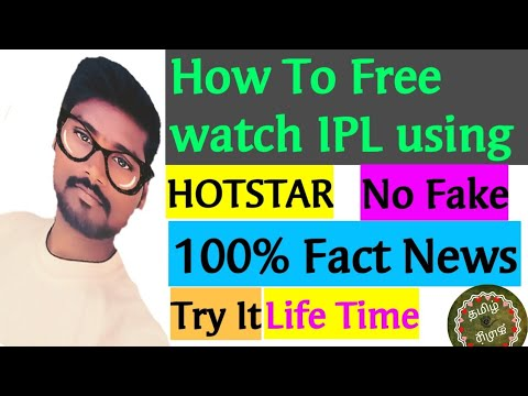 IPLAny s Free watch on Hotstar ¦¦Totaly Free watch life long¦¦100% Fact News