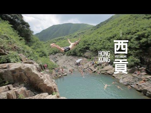 Cliff Jumping in Hong Kong's Natural Rock Pools