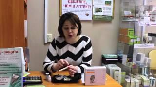 ДИАКОНТ - глюкометр с очень дешевыми тест полосками! Выгодно и надежно!