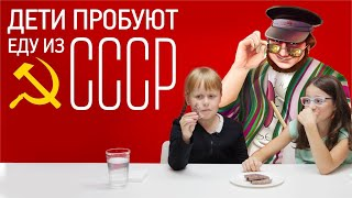 Фото КОВЁР СМОТРИТ  \