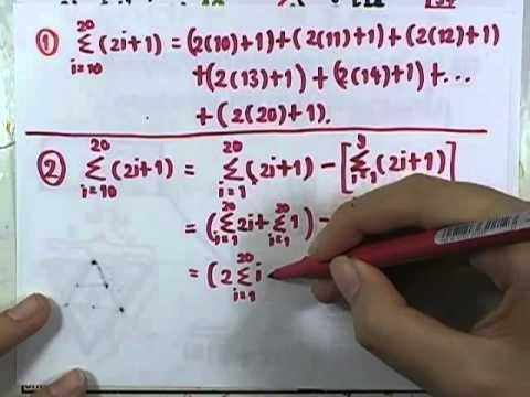 เลขกระทรวง เพิ่มเติม ม.4-6 เล่ม6 : แบบฝึกหัด1.2ข ข้อ02(ตอน2)